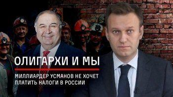 Навальный ответил на заявление Усманова о намерении подать в суд