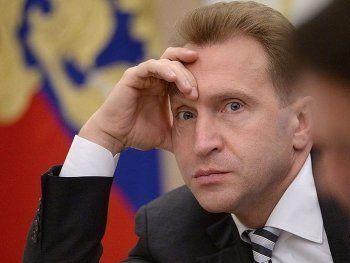 В свердловском правительстве узнали о визите вице-премьера Шувалова из прессы