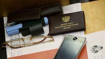 Жизнь депутатов Госдумы оценили в 1 миллион рублей