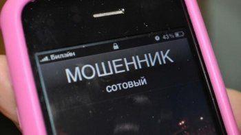 Дзержинский район Нижнего Тагила был атакован мошенниками