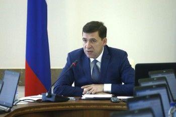 Евгений Куйвашев настроил глав городов на совершенствование демографической политики