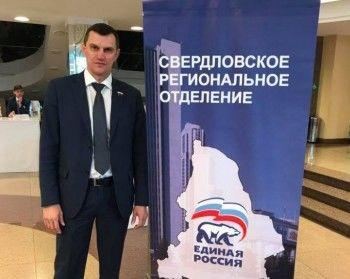 Депутаты Госдумы от Свердловской области прокомментировали скандал вокруг Слуцкого. «Госдума понесла колоссальные репутационные потери»
