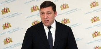 Куйвашев поручил скорректировать «Пятилетку развития» из-за указа Путина