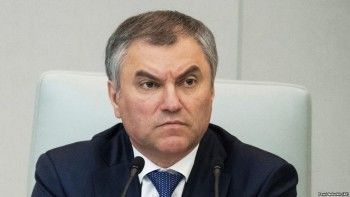 Володин: Под санкции США попали более 400 российских компаний и 200 россиян