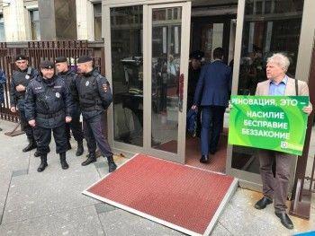 У здания Госдумы на акции против реновации задержали Сергея Митрохина