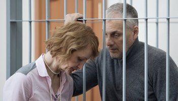 Находящийся под арестом экс-губернатор Сахалинской области перенёс инсульт