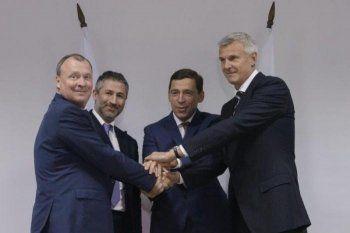 Свердловские власти и ЕВРАЗ Холдинг подписали соглашение по развитию Нижнего Тагила и Качканара