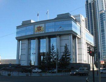 Евгений Куйвашев планирует изменить структуру регионального правительства