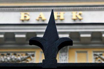 Центробанк запретил банкам снимать комиссию за обслуживание «спящих» счетов