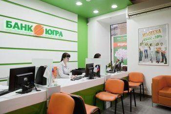 ЦБ ввёл временную администрацию в банке «Югра»