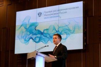 Минкомсвязи подтвердило отставку гендиректора «Почты России»