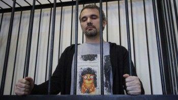 Осуждённый за убийство жены фотограф Лошагин снял в исправительной колонии рэп-клип