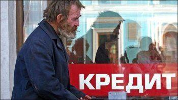 В Свердловской области целую семью подозревают в массовых убийствах ради кредитов