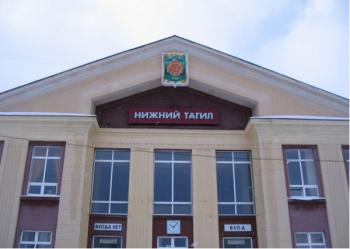 За тагильским вокзалом будут следить пристальнее