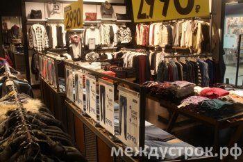 Минпромторг предложил ввести эмбарго на турецкую одежду