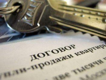 Минфин хочет изменить правила налогообложения при продаже недвижимости