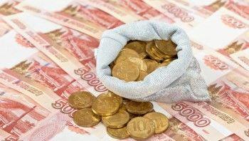 Минфин предлагает «проесть» Резервный фонд