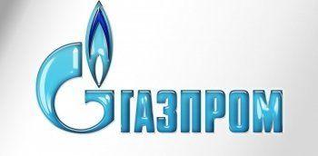 Научный центр «Газпрома» сократил рабочий день и урезал зарплаты сотрудникам