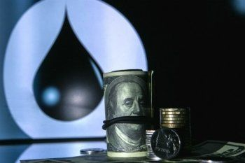 Запасов нефти в России осталось на 28 лет