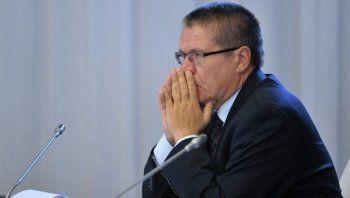 Улюкаев заявил о достижении российской экономикой дна