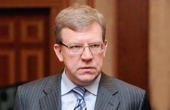 Кудрин заявил о кризисе пенсионной системы России
