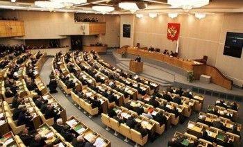 Депутаты Госдумы предлагают признать аннексией присоединение ГДР к ФРГ
