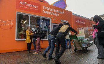 Налоговая служба сможет блокировать AliExpress и eBay