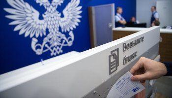 «Почта России» предложила снизить лимит беспошлинного ввоза товаров до €50