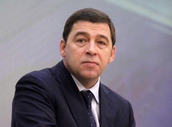 Евгений Куйвашев создал спецкомиссию для привлечения инвестиций