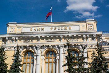 Центробанк отозвал лицензии у девяти страховых компаний