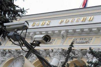 Хакеры похитили 100 миллионов рублей из российского банка