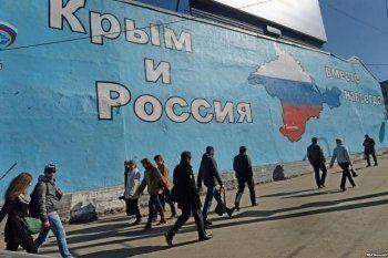 США ввели санкции против крымских депутатов Госдумы РФ