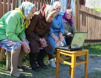 В пригороде Нижнего Тагила появился бесплатный Wi-Fi