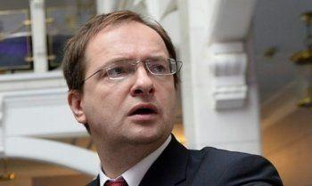 Академики РАН назвали докторскую Мединского некомпетентной