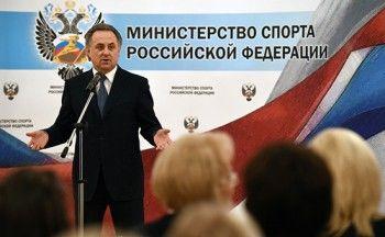 СМИ сообщили о планах ликвидации Министерства спорта