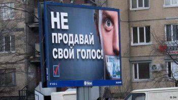Почти четверть россиян готовы продать свой голос на выборах в Госдуму