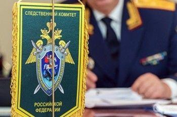 Аресты в Следственном комитете связали с масштабной реформой ведомства