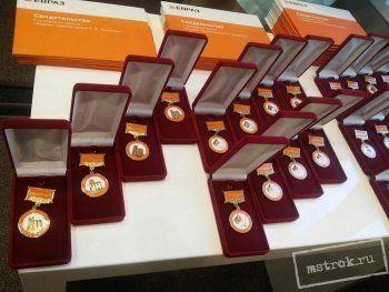 Сотни лучших металлургов Нижнего Тагила удостоены наград