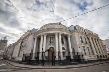 Совладелец «ВСМПО-Ависма» выставил на продажу особняк в Москве за 4 миллиарда рублей