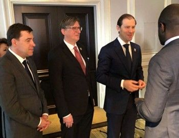 Евгений Куйвашев и Денис Мантуров представили комиссии Международного бюро выставок плюсы проведения ЭКСПО вЕкатеринбурге