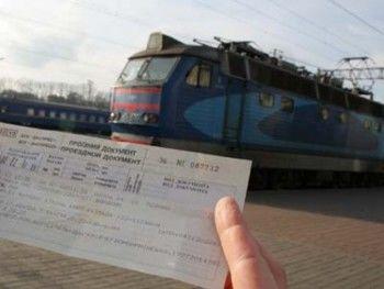 В билетах РЖД исчезнет московское время