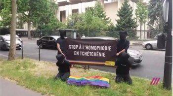 «Остановите гомофобию в Чечне». Правозащитники провели акцию протеста перед посольством России в Париже