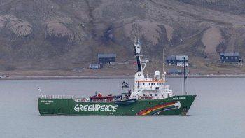 В Норвегии задержали корабль Arctic Sunrise организации Greenpeace
