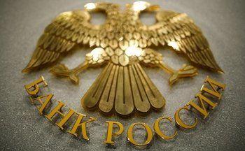 Fitch оценило потери экономики России от санации банков в 500 млрд рублей