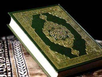 Депутаты призвали запретить научные экспертизы религиозных книг