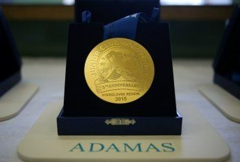 В Москве презентовали медали для победителей Кубка мира по хоккею среди  молодёжных команд
