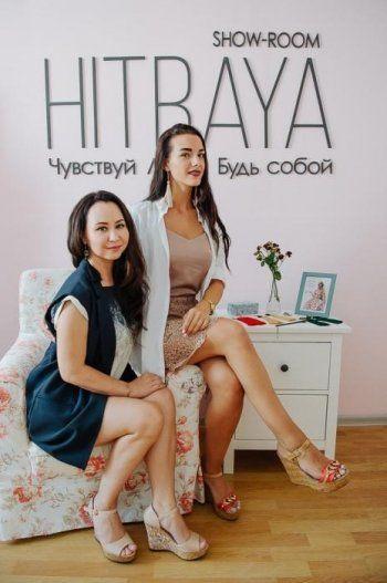 Открытие студии Hitraya (ФОТО, ВИДЕО)