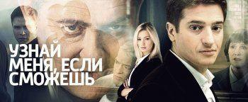 Вышел новый сериал с тагильчанином в главной роли
