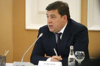 Губернатор Куйвашев посоветовал свердловским мэрам повышать квалификацию