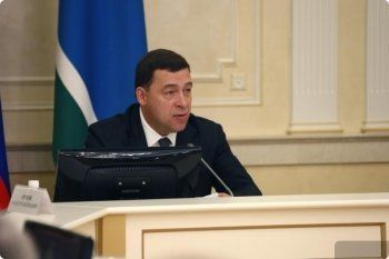 Куйвашев предложил бизнес-сообществу обсудить региональную стратегию развития предпринимательства